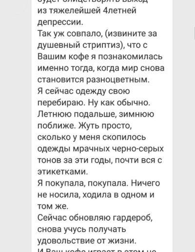 WhatsApp Image 2018-02-13 at 17.54.03