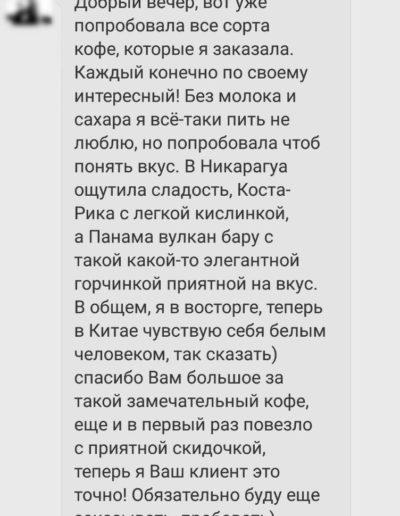 WhatsApp Image 2018-02-13 at 17.54.09