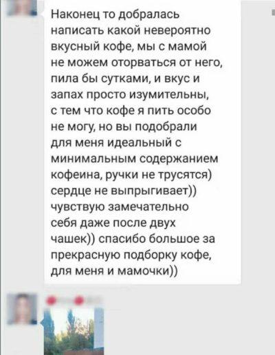 WhatsApp Image 2018-02-13 at 17.54.18