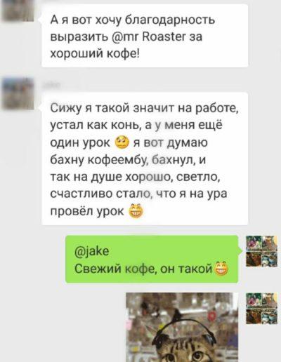 WhatsApp Image 2018-02-13 at 17.54.24